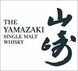 Suntory Yamazaki Whisky